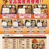 卸)南越谷食肉センター極 - メイン写真: