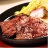 肉バル パンとサーカス - 料理写真:
