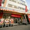 肉のオカヤマ直売所 - メイン写真: