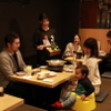 丸鶏料理と濃厚水炊き鍋 鳥肌 - メイン写真: