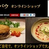 焼肉 銀座コバウ - メイン写真:
