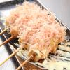 月桜 - 料理写真:☆当店一番人気☆子持ち昆布の極上揚げ