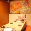 全席完全個室 創作和食 居酒屋 かりん - メイン写真: