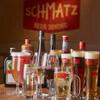 SCHMATZ - メイン写真: