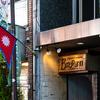 バッティ ネパール居酒屋 - メイン写真: