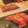 大衆肉酒場 ゼニバ - メイン写真: