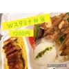 はん亭 - 料理写真:テイクアウト Wスタミナ弁当