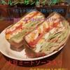 ha-ha 1coin dining bar & cafe - メイン写真: