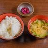 水炊き・焼鳥 とりいちず酒場 - 料理写真: