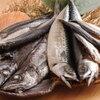 館山海の物産センター銀座船形 - 料理写真:干物