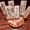 ろばたや - 料理写真:杜仲茶豚バラ肉巻き串