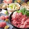 肉と日本酒いぶり - メイン写真: