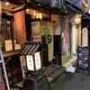風月・風の街 - メイン写真: