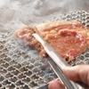 新日本焼肉党 - 料理写真:リブロースの焼きすき