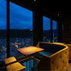 カフェ・レストラン 神戸望海山 - メイン写真: