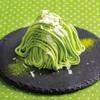ビタースイーツ・ビュッフェ - 料理写真:しぼりたて おやいづ抹茶チーズモンブラン