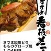 日本酒バル JINSUKE - メイン写真: