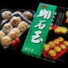 明石玉 十三味 - 料理写真:【ご贈答用】九条ネギの明石玉