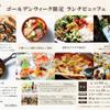 レストラン シズル - メイン写真: