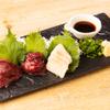 博多もつ鍋とチーズ料理 はじめや - メイン写真: