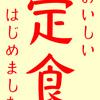 久茂地日本酒エビス  - メイン写真: