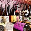 デザイナーズ個室 九州小町 - メイン写真: