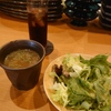 COVO イタリアンと日本酒のお店 - 料理写真:ランチセットのサラダ、スープ、ドリンク