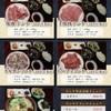 個室焼肉 晩翠 - メイン写真:
