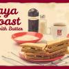 Ya Kun Kaya Toast - メイン写真: