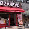 ピザレボ - 外観写真:薬院四つ角真っ赤なお店が目印です☆