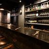 WINE&DINING BAR cicci - メイン写真: