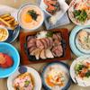 もつ焼き・もつ鍋 芋蔵 - メイン写真:
