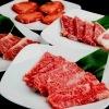 極 - 料理写真:50種の国産牛食べ放題&飲放題コースが3000円~ ♪