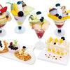 フォーシーズンズカフェ - 料理写真:『7月限定 厳選果実スイーツ』