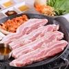 韓国料理 金山ピミル - メイン写真: