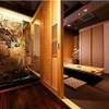 東北うまいもん郷土料理 個室居酒屋 奥羽本荘 - メイン写真: