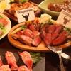 鉄板肉バルどんと - メイン写真:
