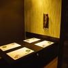 くらち - 内観写真:4名様のお部屋です