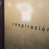 レスピラシオン - メイン写真: