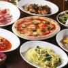 ピッツェリア ポンテチェントロ - 料理写真:チェントロコース(イメージ)