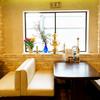 アリアナレストラン - メイン写真: