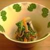 貴与次郎 - 料理写真:挽きたてのごまの香りがたまらない。京野菜の旨みたっぷりの和え物です。