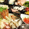 立川串揚げ えん - 料理写真:料理一例