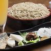 にわ - 料理写真:日替わり5点盛りセット