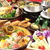 肴や だんじ - 料理写真:だんじのコース料理も絶賛承り中