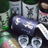 肴や だんじ - 料理写真:各種銘柄焼酎、地酒、多数ご用意しております