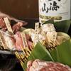 船橋ホルモン 繁 新味覚餃子酒場 盛 - メイン写真: