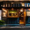 名古屋コーチン鶏餃子 さもん - メイン写真: