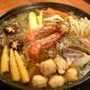 イエロースパイス - 料理写真:スープカリー鍋 ご宴会にいかがですか?