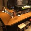 肉寿司 - 内観写真: